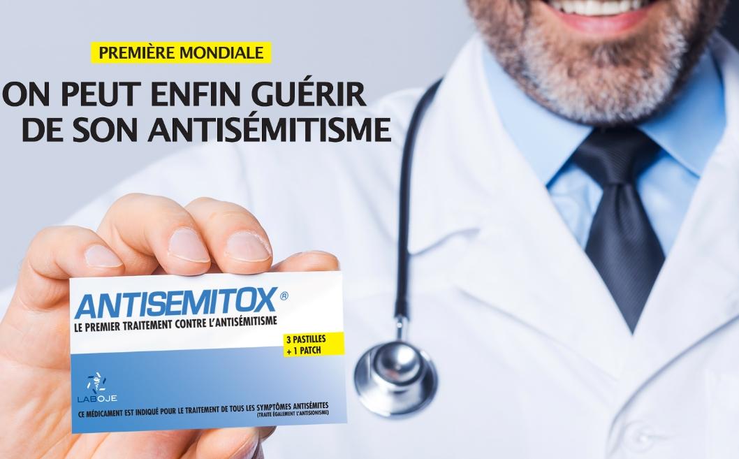 Европейские евреи выпустили `лекарство` от антисемитизма | Фото: o-j-e.org