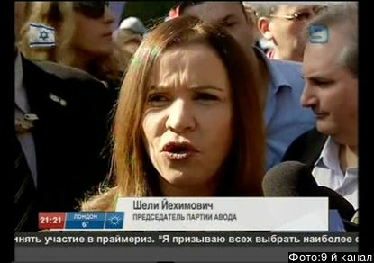 В «Аводе» начался новый этап борьбы за лидерство в партии