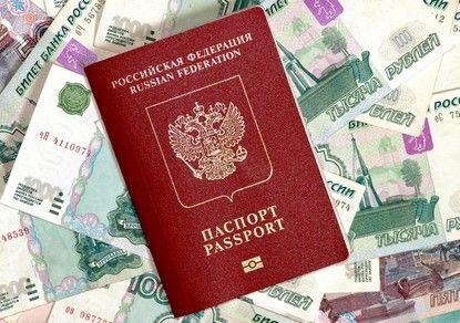 Закон о гражданстве РФ касается и тех, кто проживает за границей. ИНСТРУКЦИЯ