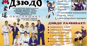 judohaifa